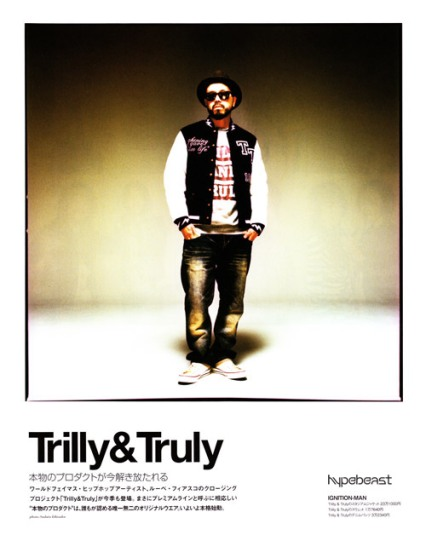 trilly-truly-2008-winter-items-21
